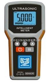 PTB-II手持式超声波水深仪