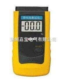静电场测试仪|静电测试仪|静电电压测试仪|静电电压表