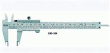 530系列0-200*0.02mm三丰游标卡尺530系列0-200*0.02mm