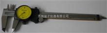 505-672 0-200*0.02mm三丰带表卡尺505-672 0-200*0.02mm