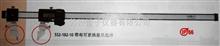 552-192-10三丰碳纤维数显卡尺552-192-10