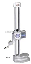 192-130测距仪_高度尺192-130_三丰带表高度尺_划线高度尺