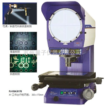 PJ-H30A3017B三丰投影仪PJ-H30A3017B