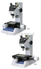 TM-505 TM-510三丰工具显微镜TM-505 TM-510