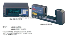 544-496三丰超高精度非接触镭射测量仪544-496
