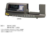 三豐鐳射測量儀LSM-9506