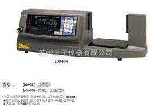 LSM-9506三丰镭射测量仪LSM-9506