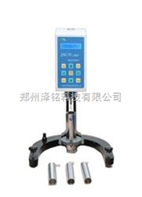 DV-79+Pro数字式粘度计 双圆筒数字式粘度计 可程控数字式粘度计