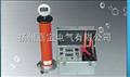 ZGF-200KV/2mA直流高压发生器   高压发生器