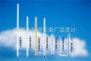 焦化试验用苯结晶点温度计/酚结晶点温度计/萘结晶点温度计