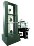 变频材料试验机/伺服材料试验机