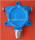 BF80固定式磷化氢检测仪