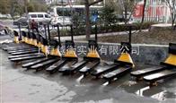 重庆电子叉车秤1吨1.5吨2吨3吨防爆液压电子秤厂家