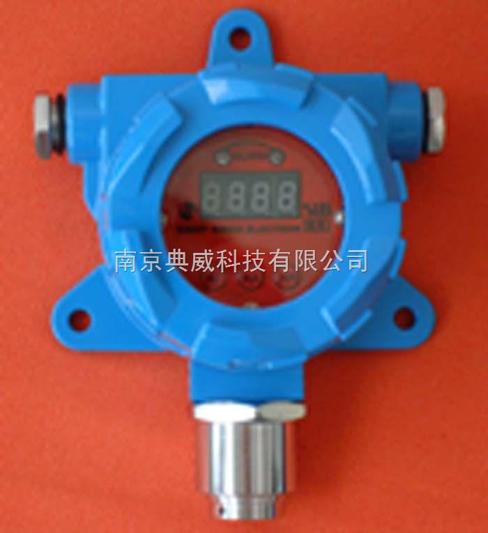 氢气浓度显示检测变送器