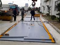 SCS-電子地磅(80噸電子地磅)(100噸電子地磅)