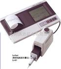 SJ-401三丰表面粗糙度测量仪SJ-401
