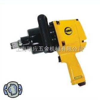 氣動工具AT-5186P