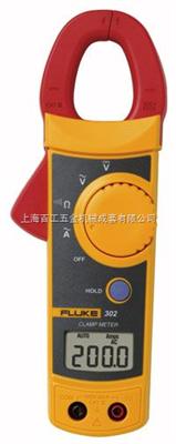 福禄克LH41电流钳表