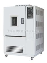 JYN-225臭氧老化试验箱