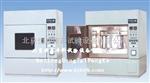 氙弧灯耐天气实验箱/氙灯实验箱
