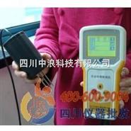 土壤水分溫度測量儀 TZS-IW