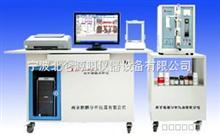 QL-HW2000BQL-HW2000B高频红外碳硫仪 分析仪 宁波北仑