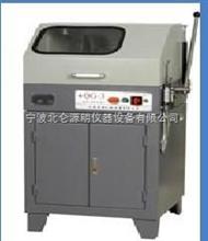 QG-3QG-3立式金相切割机