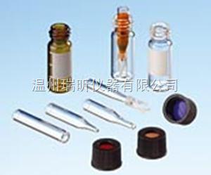 美国Agilent(安捷伦), 2ml样品瓶及盖垫和内插管