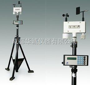 TQDZQI型便攜式自動氣象站