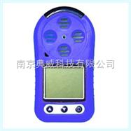 BF90便携式氟化氢检测仪
