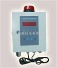 BF800壁掛式氟化氫檢測儀