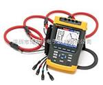 Fluke430美国福禄克Fluke430系列电能质量分析仪