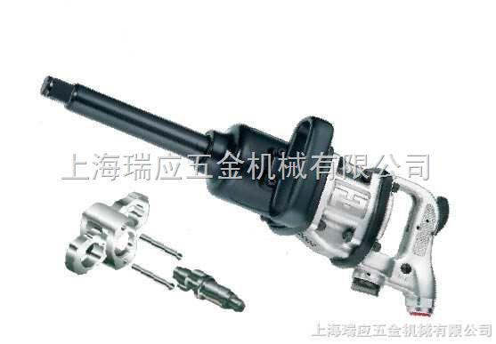 風動工具TPT-315P-L