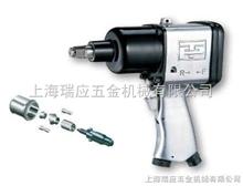 TPT-300D氣動工具TPT-300D