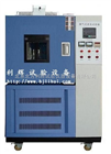 HQL-500换气式老化试验箱