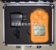 BF90便攜式光氣檢測儀