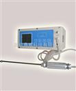 BXS70泵吸式光氣檢測儀