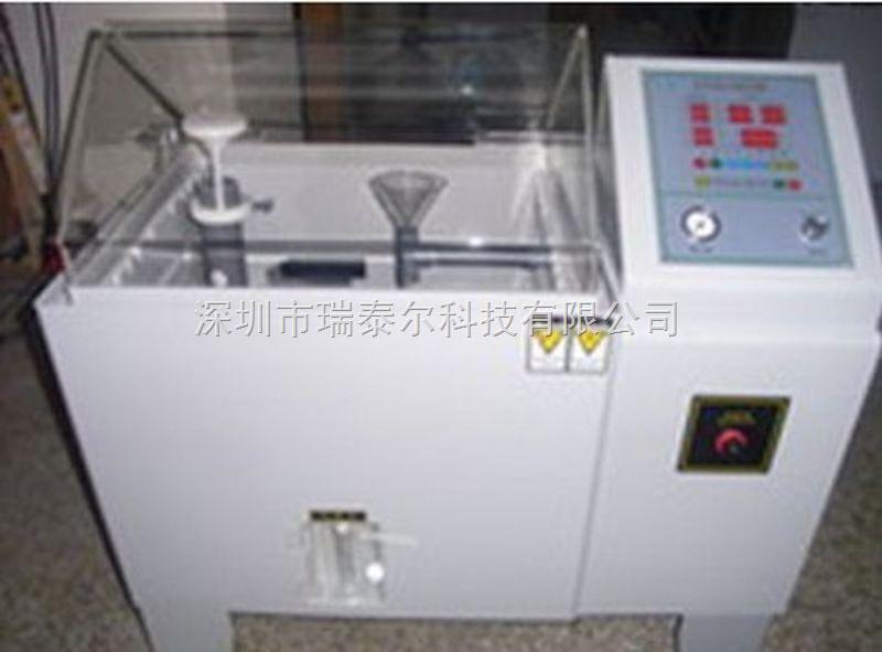 东莞精密型盐雾箱价格/东莞盐水喷雾实验箱价格