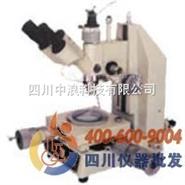 精密测量显微镜107J