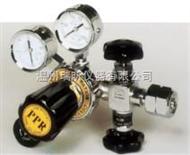島津 氣體減壓器(減壓閥)