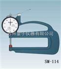 日本TECLOCK得乐厚度表SM-114