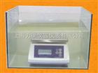 6公斤防水秤 电子防水计重桌秤
