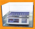 量程3kg/1g防水电子秤 省电电子秤