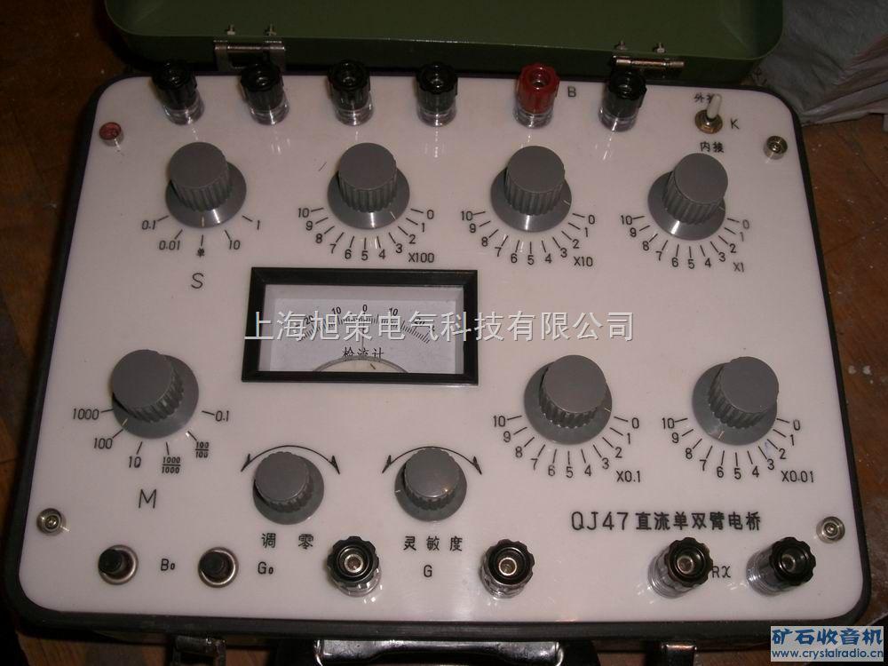 携带式直流单双臂电桥qj47型