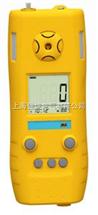 CLH100/B便攜式泵吸型硫化氫檢測報警儀