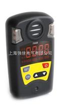 CLH100(智能)袖珍式硫化氫檢測報警儀