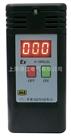 AJB-II(家用型)可燃气体泄漏检测报警器