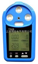 CD4袖珍式多參數氣體檢測報警儀(四合一)