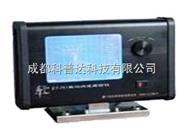 多功能数码涡流探伤仪(现货优势)