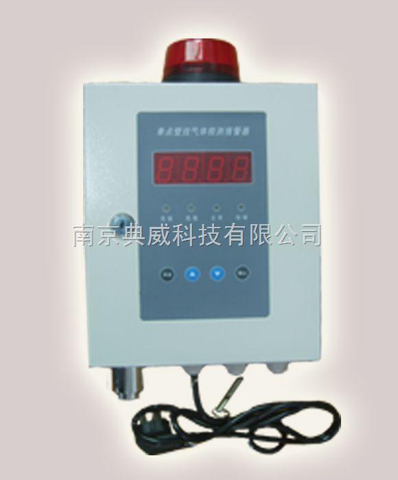 壁挂式臭氧检测仪